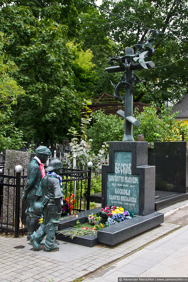 Памятник на могиле Константина Бескова на Ваганьвском кладбище (Москва)