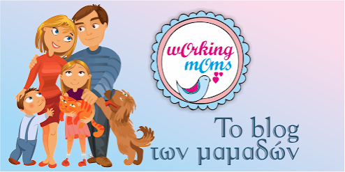 WORKING MOMS