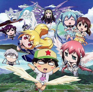 Sora no Otoshimono Forte Character & Drama Album - Utahime Voice ga Hibiku