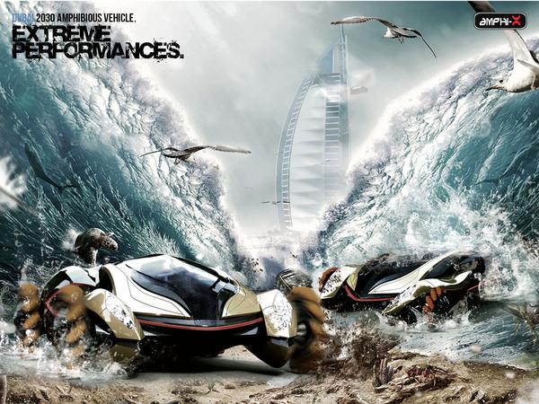 amphibi cars