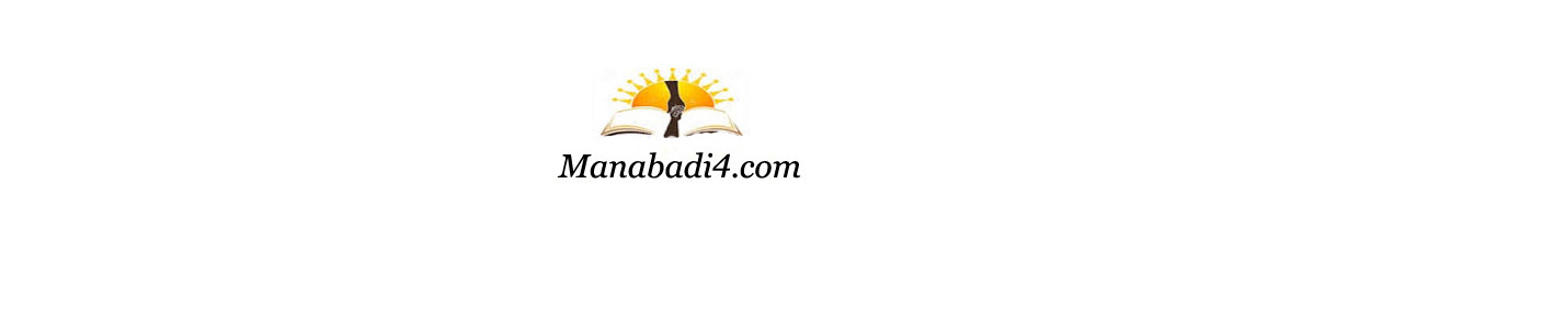 TS AP Recruitment Notification Online Application Hall Tickets Results web options
