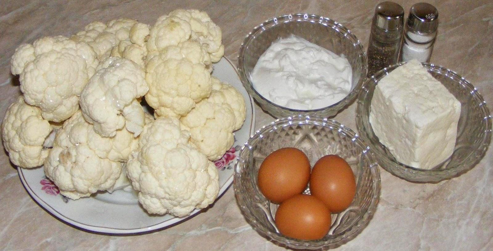 ingrediente mancare de conopida la cuptor, cum se prepara conopida la cuptor, cum facem conopida la cuptor, cum preparam conopida la cuptor, retete cu conopida, preparate din conopida,