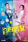 Love Contractually (2017)