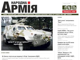 НА газета МОУ