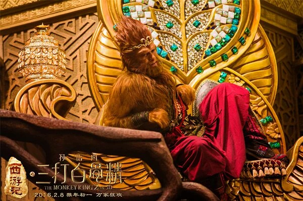 Image result for The Monkey King 2 2016