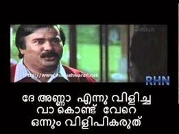 dhe annaa ennu vilicha vaa kond vere onnum vilippikkaruth Maniyan pilla raju - Malayalam Dialogue comment image