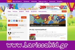 Larissakid.gr