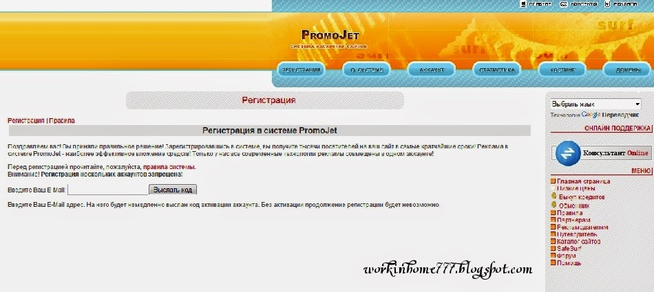 Программу для заработка кредитов