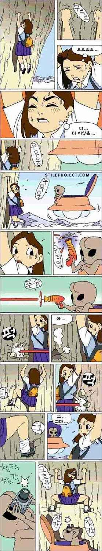 comic Adult strip