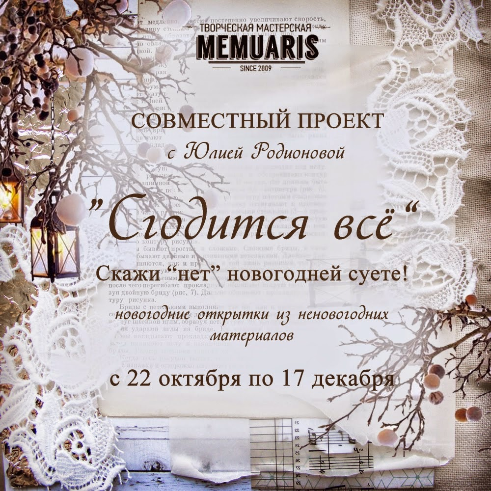 http://memuaris.blogspot.ru/2014/11/blog-post_26.html