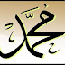 Gaya Hidup Sehat Ala Rasulullah Saw