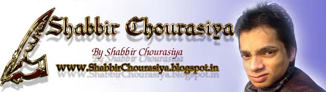 Shabbir Chourasiya (शब्बीर चौरसिया)
