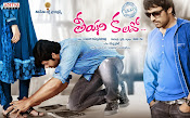 Teeyani Kalavo movie Wallpapers-thumbnail-15