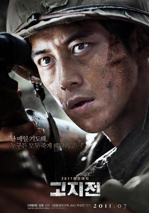 Mặt Trận Vietsub - The Front Line Vietsub (2011)