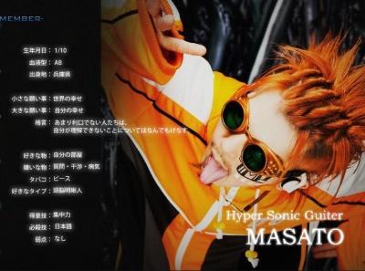http://1.bp.blogspot.com/-ageVqnYLoVU/ThSeQbdtbnI/AAAAAAAACtE/hn-4zGA0Yow/s1600/imi%2Bmasato.jpg