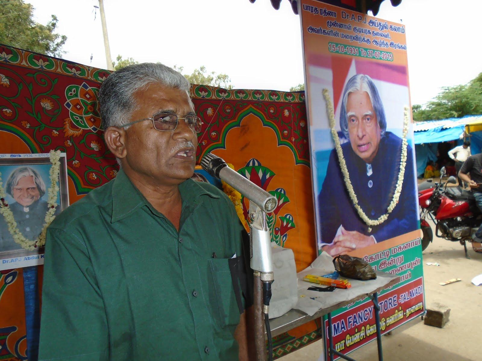 நுகர்வோர் & சாலை பாதுகாப்பு சங்கம்.