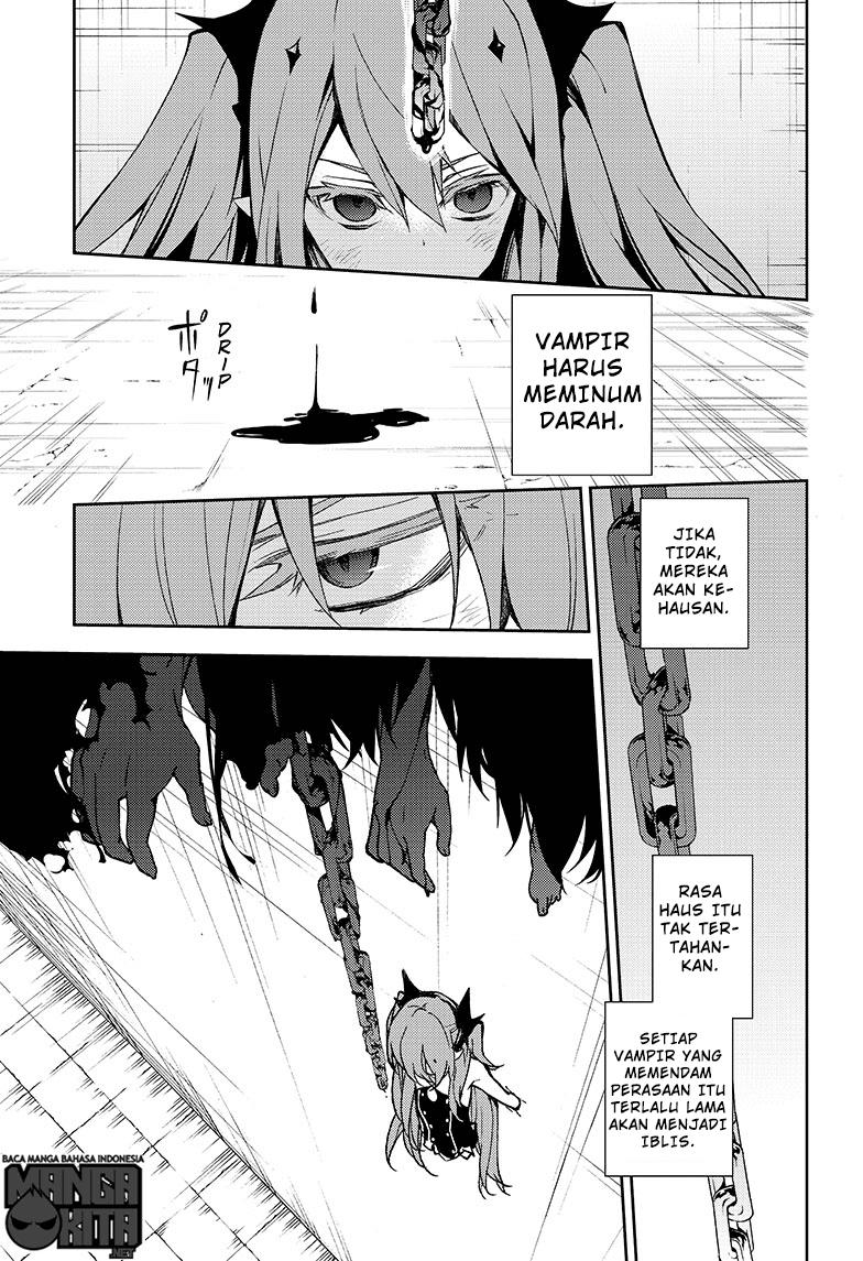 Owari no Seraph Chapter 49-4