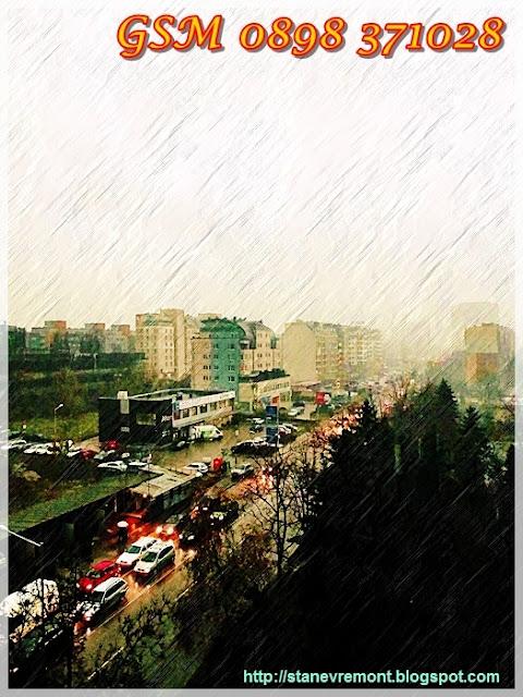 събота, дъжд, есен, София, майстор, сервиз, сервиз за битова техника, перални, печки,