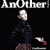 CATE BLANCHETT GOES EYEBROW LESS FOR 'ANOTHER' MAGAZINE