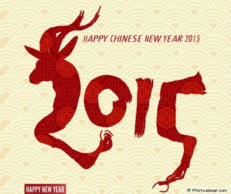 Chinese new year 2015 images hd wallpapers pictures greetings pics chinese new year 2015 greetings cards images pics you can download whichever you like m4hsunfo