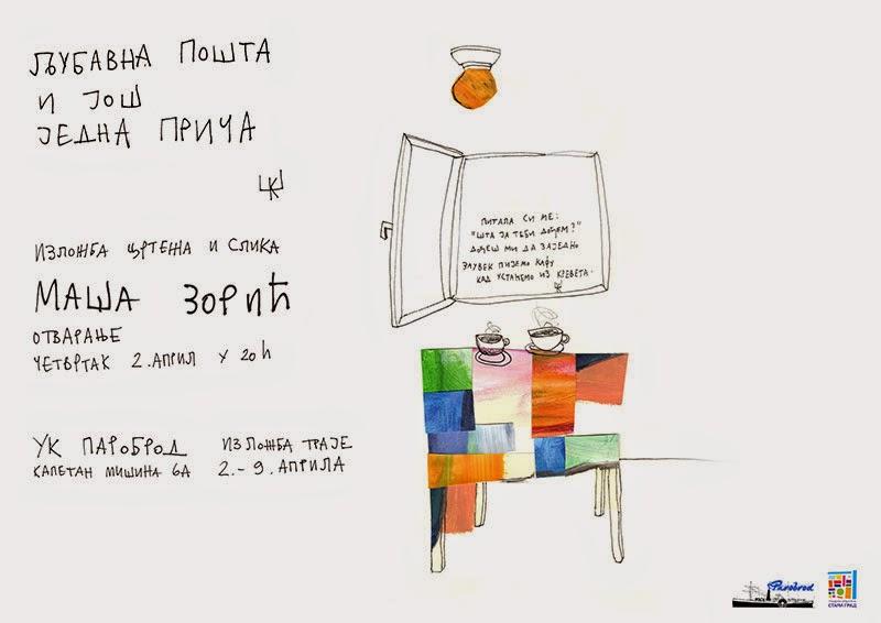 """""""Ljubavna pošta i još jedna priča"""" izložba crteža i slika Maše Zorić"""