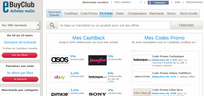Как создать свой cashback сайт