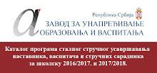 Каталог 2016-2018.
