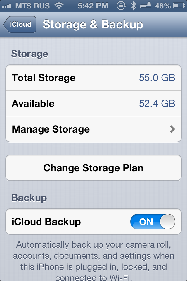 how to see whats in a phone vackup in icloud