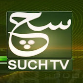 Watch Live Such TV Channel Online Streaming