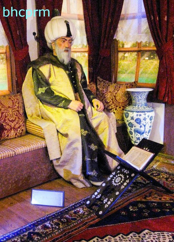 sultan bayezid -sehzadeler muzesi