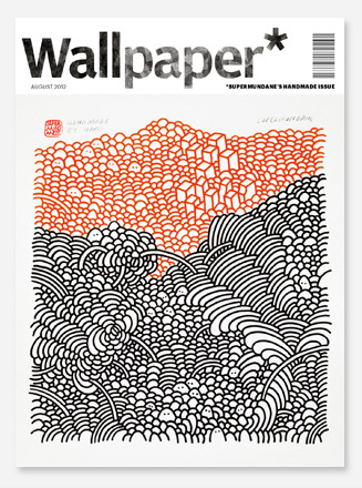 Illustrator Supermundane Has Created This Wonderful Cover For Wallpaper Magazine You Can Also See A VIDEO Of Creating His On The