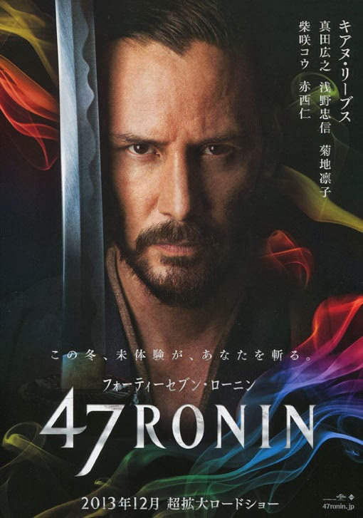 Ronin Movie Poster Japanese movie poster here