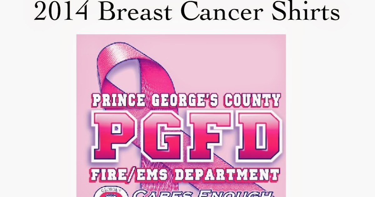 prince george 39 s county fire ems department pgfd 2014