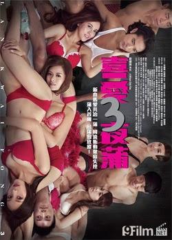 Lan Quế Phường 3 - Lan Kwai Fong 3