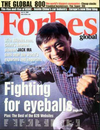 Ma Yun (Jack Ma), founder and CEO of the Alibaba Group by maxginez3