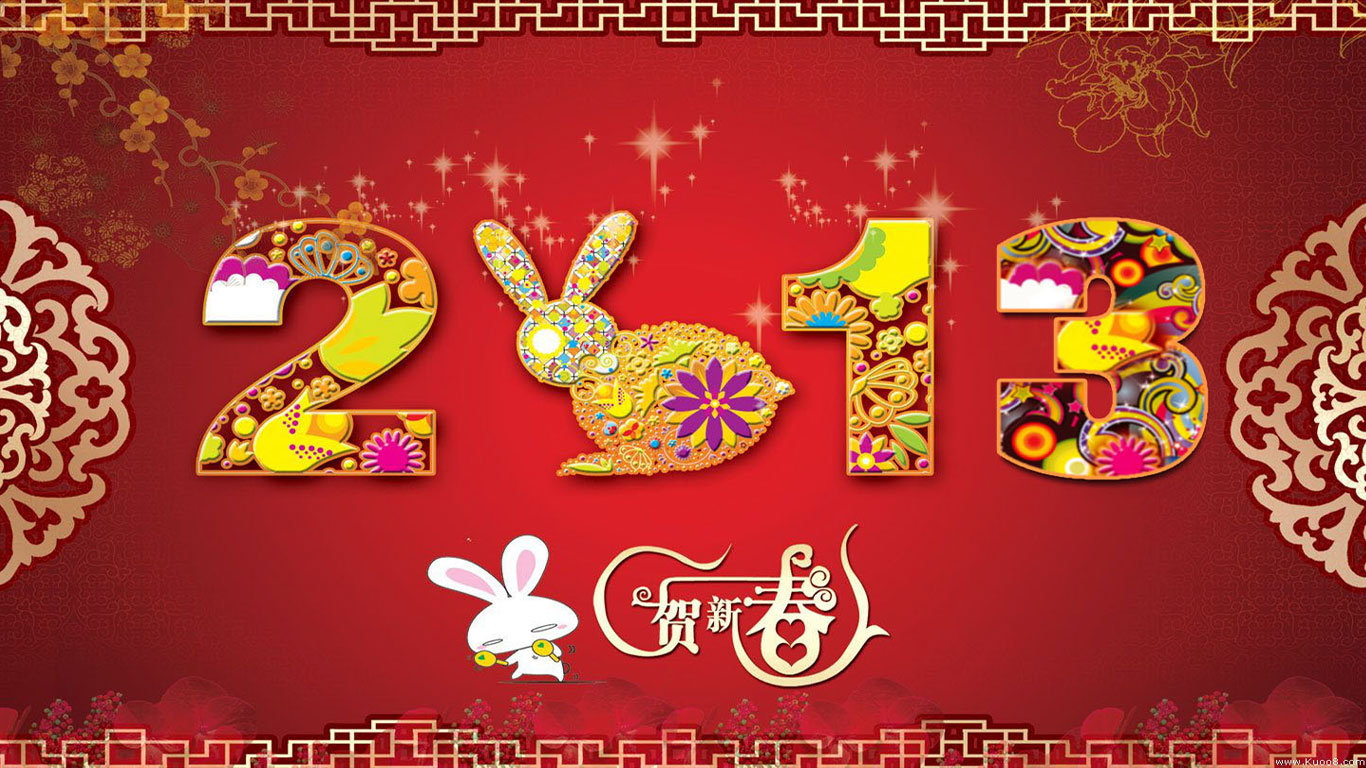 New Year 2013 HD Wallpapers | Everyhour HD Wallpaper
