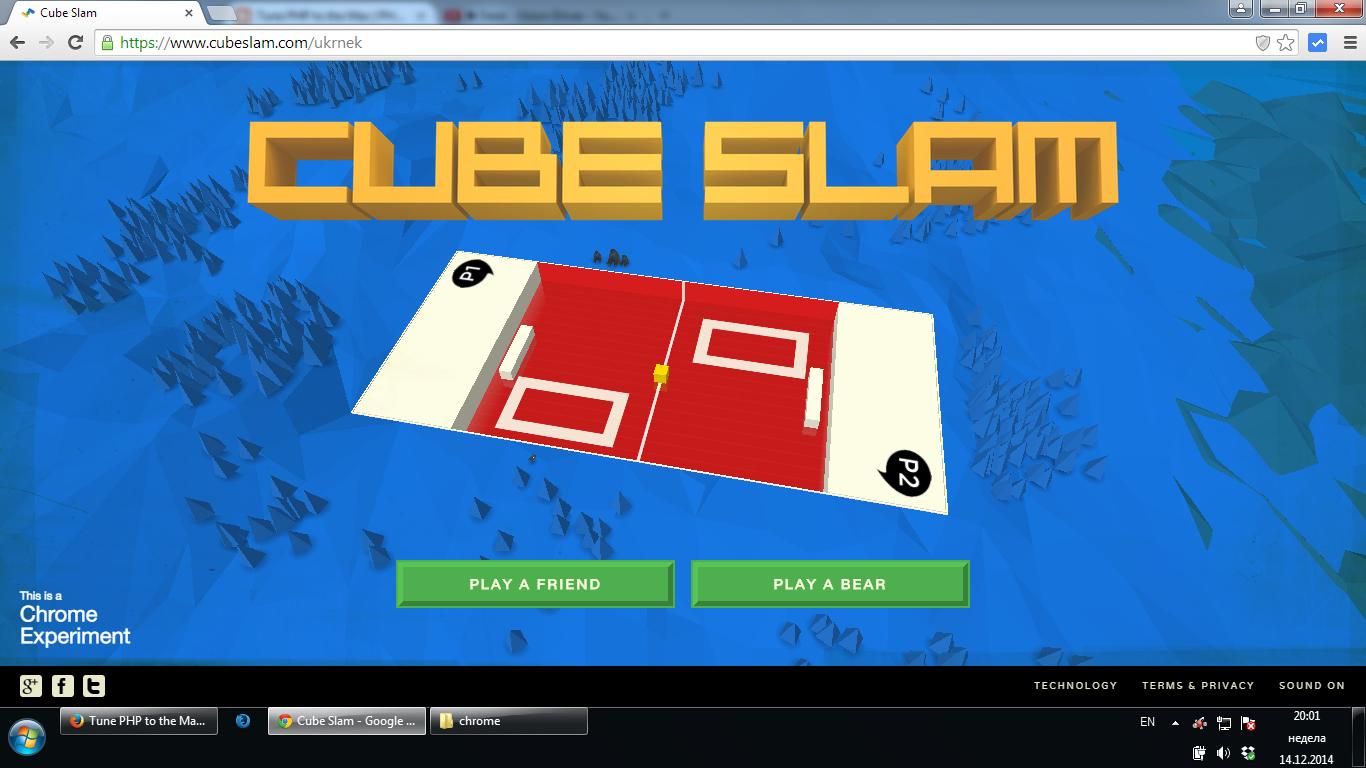 Cube Slam - Main menu