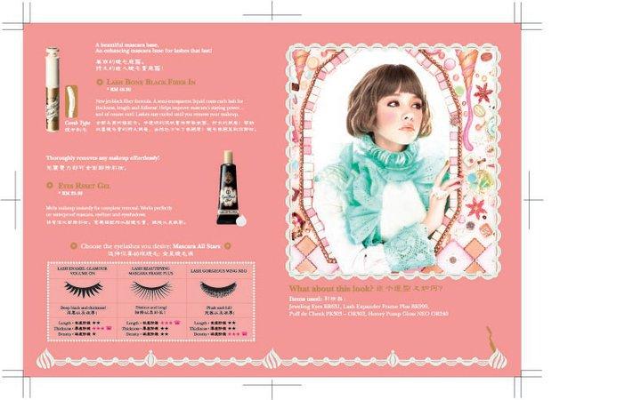 shiseido wholesale distributor