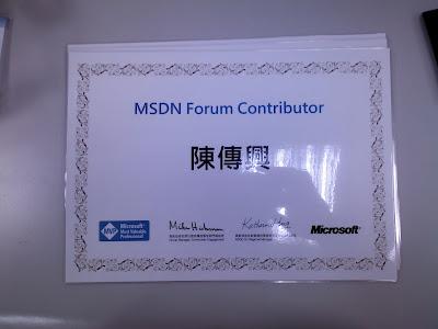 MSDN Forum Contributor
