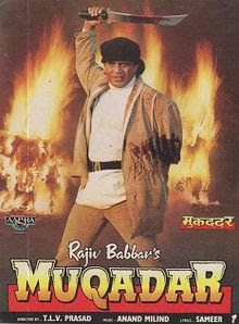 Poster Of Hindi Movie Muqaddar 1996 Full HD Movie Free Download 720P Watch Online