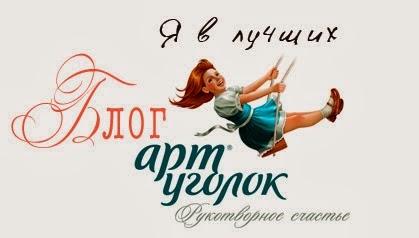 """ТОП-5 """"…про ЛЮБОВЬ"""""""