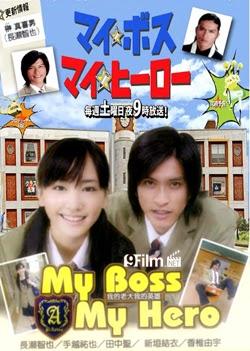 Đại Ca Đi Học - My Boss My Hero