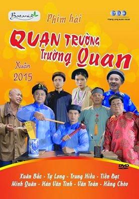 Hài Tết 2015 2015 poster