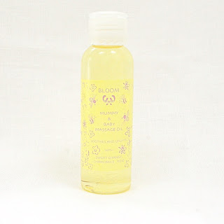mummy and baby massage oil