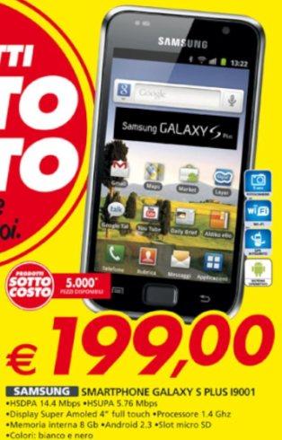 Samsung Galaxy s Plus in sottocosto da Auchan a 199 euro