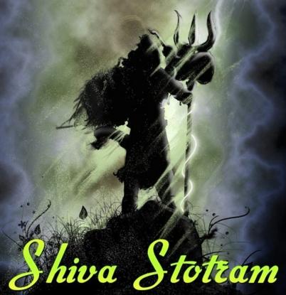 Shivastrot Shiv Strot se Garibi Kaise Dur Karen