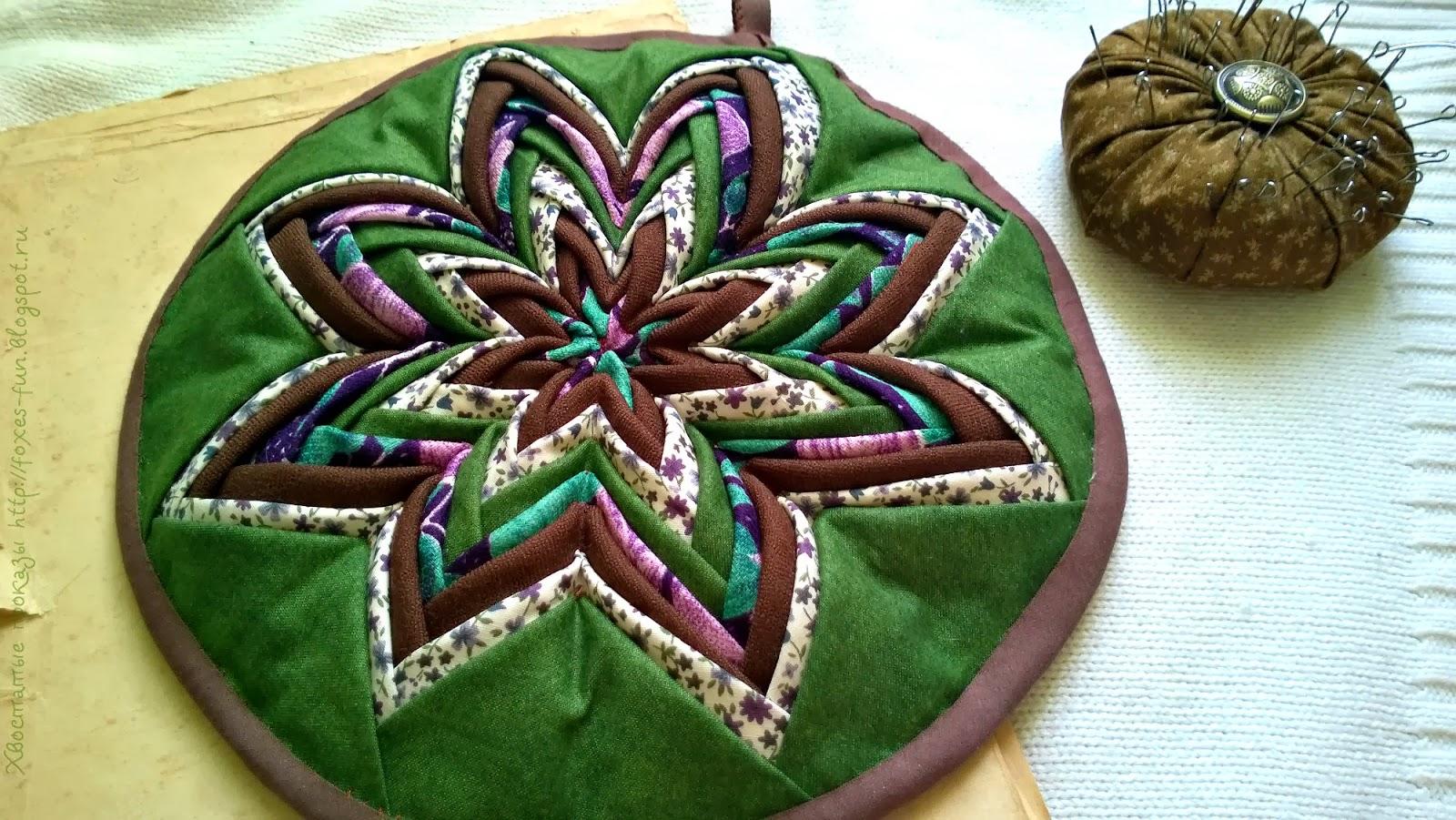 текстиль для кухни в технике лоскутное шитье