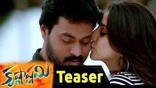 Krishnashtami Movie Teaser _ Sunil _ Nikki Galrani _ Dimple Chopade _ Dil Raju _ Telugu Filmnagar