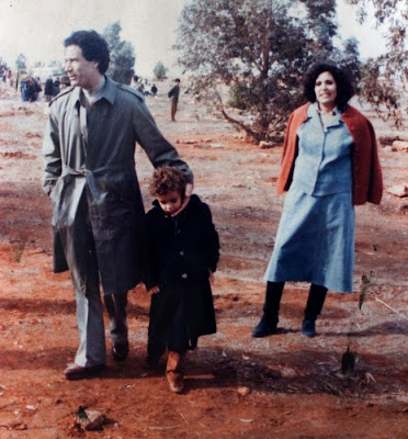 Muammar Qaddafi's Family Photo Album Seen On www.coolpicturegallery.us