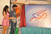 Adi's Garam movie first look launch-thumbnail-16
